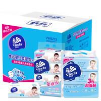 Vinda 维达 婴儿手口湿巾 80片 ¥22.45