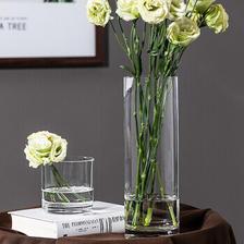 盛世泰堡 透明玻璃花瓶 直筒款 10*25cm ¥16.9