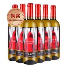 Torre Oria 奥兰 小红帽 干白葡萄酒 750ml*6瓶 206元包邮(双重优惠)