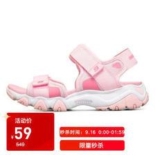 59元 16日0点:斯凯奇(SKECHERS) 66666297/LTPK 女士休闲凉鞋