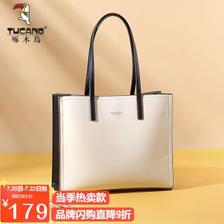 TUCANO 啄木鸟 女士皮革单肩托特包 WBK5571A-91 米白色 大号 153元(需买5件,共7