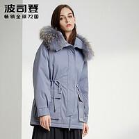 BOSIDENG 波司登 女士短款羽绒服 B90141340 ¥599