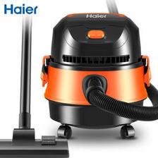 海尔(Haier)桶式吸尘器 15L大容量干湿吹家用强劲大吸力吸尘器HZ-T615  券后2