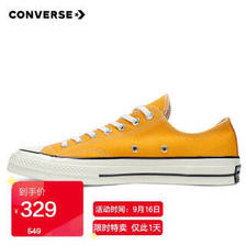 329元 16日0点:匡威(CONVERSE) ALL STAR系列 Chuck 70 162063C 男女帆布鞋