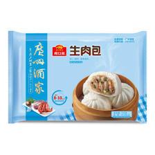 广州酒家 利口福 生肉包 750g 21.47元(需买7件,共150.3元,需用券)