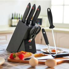 双立人(ZWILLING) 刀具套装 厨房8件套 619.2元(包邮)