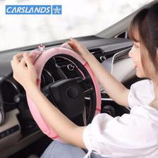 Carslands 卡斯兰 方向盘套冬季翻毛皮真皮汽车把套四季通用型卡通可爱网红