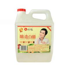 水塔(SHUITA) 醋 3.5度酿造白醋 2300ml 山西特产 10.71元(需买2件,共21.42元)