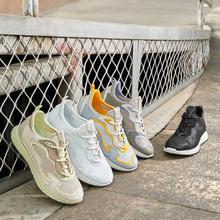 2021春季新款,ECCO 爱步 ST.1 适动系列 女士减震透气跑步鞋 837843 ¥592.55