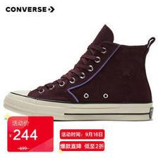 244元 匡威(CONVERSE) ALL STAR系列 Chuck 70 169371C 男女运动休闲鞋