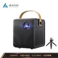 峰米 Smart 1080P投影仪 2799元(包邮,6期免息)