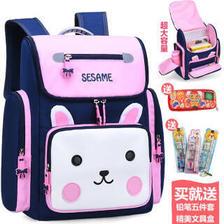 普爱书包小学生女童1-3-6一三年级儿童韩版PA2033 粉红色  券后59元