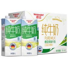 德亚(Weidendorf) 德国进口牛奶 德亚(Weidendorf)脱脂纯牛奶 1L*6 42.24元(需
