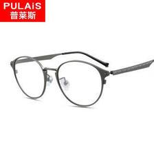 普莱斯pulais防蓝光眼镜男女同款近视眼镜框架韩版全框潮流复古圆枪色8017 15