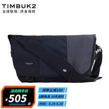 天霸(TIMBUK2) Classic系列 男女款单肩斜挎邮差包 TKB1108-1-4014  券后485元