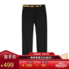 哥伦比亚(Columbia) 21春夏新品户外男子防晒运动裤AE3166 011 M(175/74A ) 499元