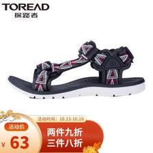 探路者(TOREAD) TFGG81740 户外凉鞋 48.02元(需买3件,共144.05元)