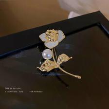 TekapoJade HP392 珍珠复古胸针  券后35元包邮