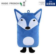 HUGO FROSCH 暖蛙 0092 热水袋 0.8L 蓝狐狸 79元(需买4件,共316元)