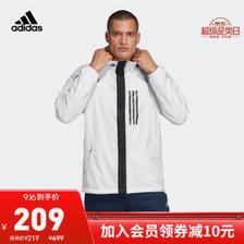 阿迪达斯(adidas) W.N.D. JKT FL DZ0054 男款夹克 131.4元(需凑单,实付600元)