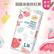 京东PLUS会员:宜婴 弱酸水果系列 拉拉裤 L38片  券后35元