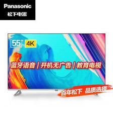 松下(Panasonic) TH-55GX580C 液晶电视 55英寸 3199元
