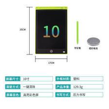 儿童液晶手写板 6.5寸彩屏手写板(颜色随机)赠电池  券后9.9元