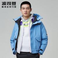 BOSIDENG 波司登 男士羽绒服 B00143201 ¥868