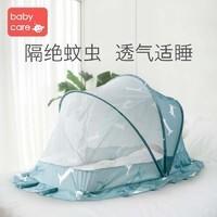 babycare 婴儿可折叠蚊帐罩 ¥39