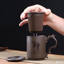 微拍堂 紫砂杯茶杯男士主人单杯女办公茶水分离杯泡茶杯内胆过滤杯子定制