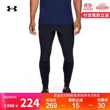 20日20点:安德玛(UNDER ARMOUR) Hybrid 1352029 男子运动长裤 160.02元(需定金,3