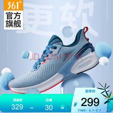 Q弹超飞翼2.0 672122217 男士跑步鞋 299元(包邮)