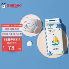 PLUS会员:BoBDoG 巴布豆 飞帆婴儿拉拉裤 XL46片 65.51元(需买4件,共262.04元包
