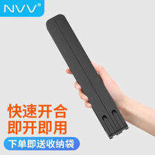 NVV 笔记本支架电脑支架散热架 升降折叠便携增高架子架托手提华为苹果macbo