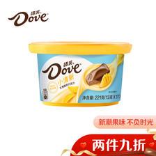 Dove 德芙 芒果酸奶巧克力 221g ¥25.52
