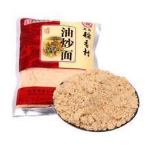 北京稻香村 daoxiangcun 北京稻香村 油炒面 原味 400g 9.53元(需买3件,共28.6元