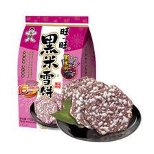 旺旺 黑米雪饼 零食 膨化食品 饼干糕点 原味 170g *9件 81.7元(合9.08元/件)
