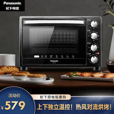 松下(Panasonic) NB-H3201 电烤箱 32L 550.05元