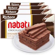 Richoco 丽巧克 休闲零食 早餐下午茶 巧克力味 威化饼干 10.36元(需买3件,共