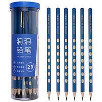 M&G 晨光 AWP30456 洞洞铅笔 2B 30支装 ¥6.17