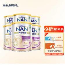 雀巢(Nestlé) Nestle雀巢能恩全护5HMO较大婴儿配方奶粉2段 800g*6罐箱装 1992.6