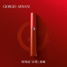 EMPORIO ARMANI 阿玛尼 臻致丝绒哑光口红 #400 6.5ml ¥149
