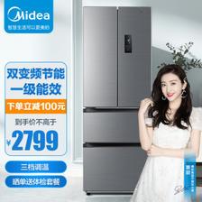 美的(Midea) 冰箱323升法式对开门冰箱变频一级能效风冷多门电冰箱 BCD-323WT