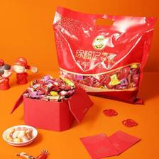 徐福记 3斤喜糖(约300颗) 庆零食年货大礼包糖果 喜糖—宴请5桌 1500g/包  券后