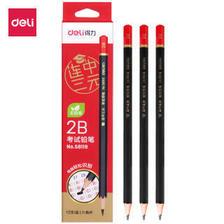 得力(deli) 连中三元考试2B涂卡铅笔 12支/盒58119 3.45元(需买5件,共17.25元