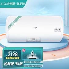 CHANITEX 佳尼特 CTE-80T0 储水式电热水器 80L ¥2198