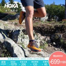 HOKA ONE ONE 飞速羚羊4 1106525 男女款越野跑步鞋 ¥699