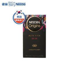 雀巢(Nestlé) Nestle黑咖啡 韩国金牌美式咖啡粉1.1g*10条/盒 10.45元(需买2件