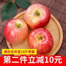 xinanzhuang 辛安庄 红富士苹果 净重约4.5斤 12.4元(需买2件,共24.8元包邮)