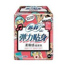 Sofy 苏菲 弹力贴身棉柔日用卫生巾 230mm 34片 11.9元(需用券)